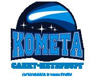 СШОР «Комета»