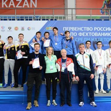 Золото рапиристов на Первенстве России среди кадетов