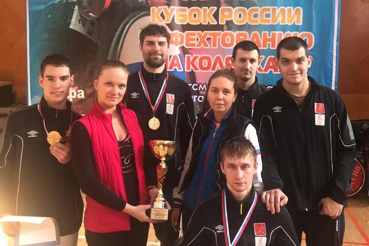 Кубок России — 2019 по паралимпийскому фехтованию