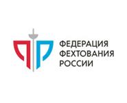 Первенство России, Сочи