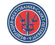Первенство спортшкол Санкт-Петербурга
