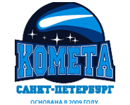 Первенство СШОР Комета