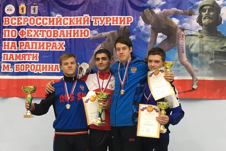 Три медали на Всероссийском турнире памяти М. Бородина