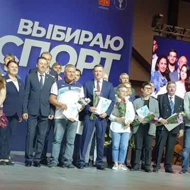Благодарственное письмо КФиС Санкт-Петербурга