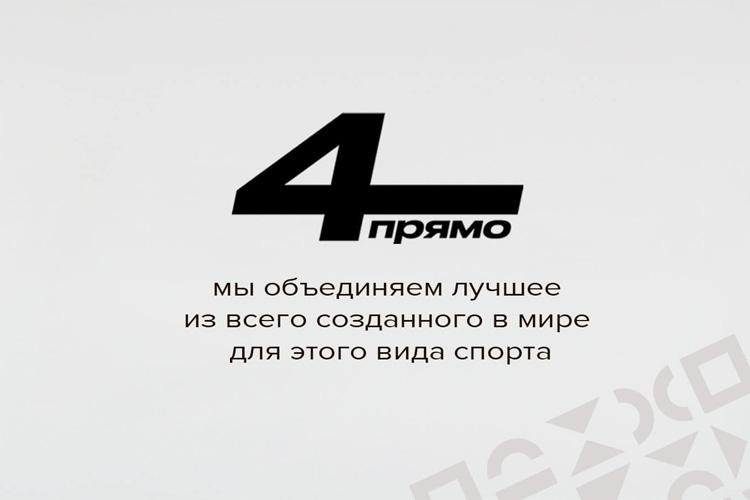 Фехтовальный магазин Федерации фехтования Санкт-Петербурга