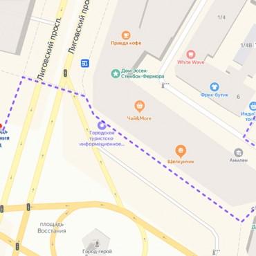 С 1 августа офис ФФСПб переезжает по новому адресу