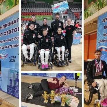 Успех петербургской команды на ЧР по фехтованию на колясках