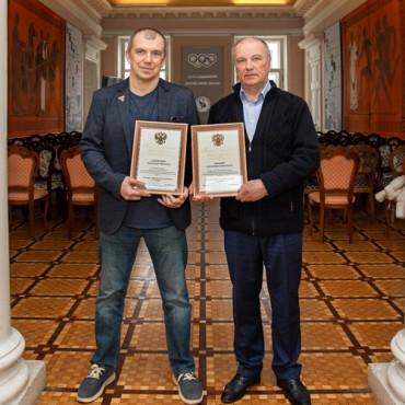 Награды Министерства спорта РФ